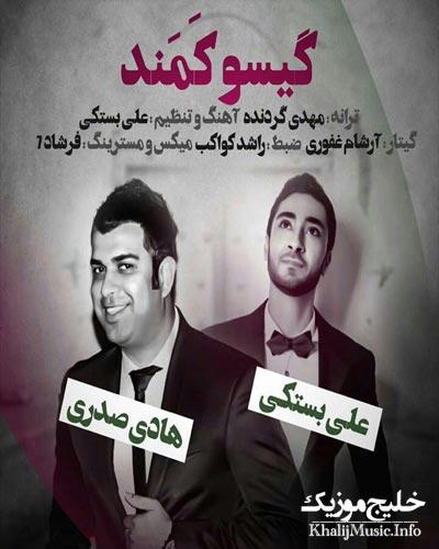 http://dl.khalijmusic.us/ax2/Hadi-Sadari-Va-ALI-BaSTAKI.jpg