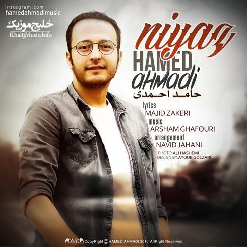 http://dl.khalijmusic.us/ax2/Hamed-ahmadi-niaz001.jpg