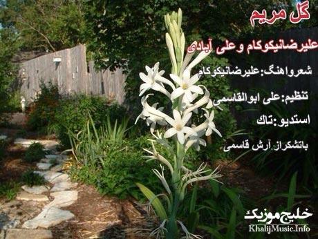 http://dl.khalijmusic.us/ax2/IMG-20160206-WA000569.jpg
