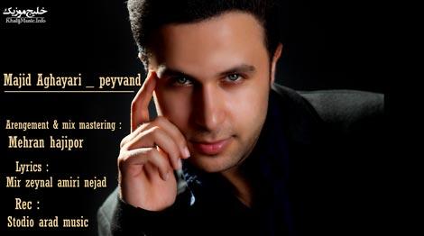 http://dl.khalijmusic.us/ax2/IMG_majid52555525252.jpg