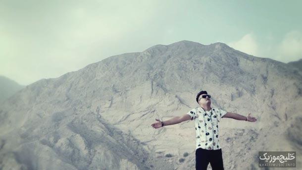 منصور فروبر – موزیک ویدئو کوه گنو