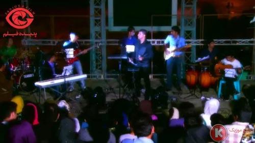 محسن ناخدا کلیپ جدید و بسیار زیبا و دیدنی در کنسرت