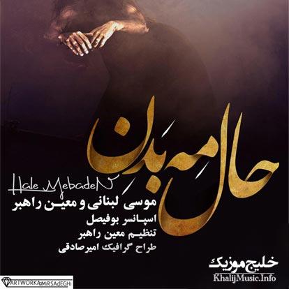 http://dl.khalijmusic.us/ax2/Moosa-Lebnani000.jpg