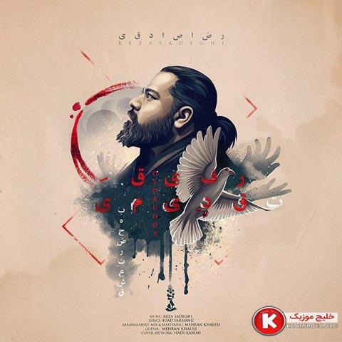 http://dl.khalijmusic.us/ax2/Reza-Sadeghi000.jpg