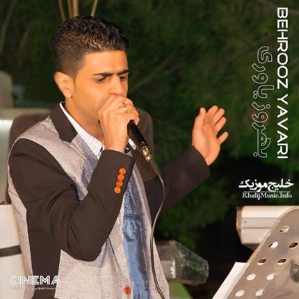 http://dl.khalijmusic.us/ax2/behrooz-yavari0000.jpg