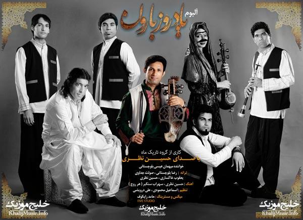 http://dl.khalijmusic.us/ax2/cover-nazari.jpg
