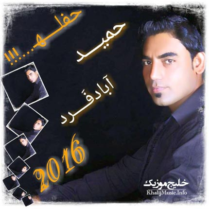 http://dl.khalijmusic.us/ax2/folder652.jpg