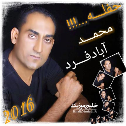 http://dl.khalijmusic.us/ax2/folder654112200.jpg