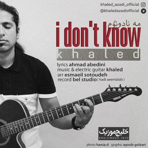 http://dl.khalijmusic.us/ax2/khaled_1789785865656666.jpg