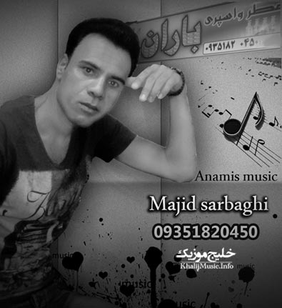 http://dl.khalijmusic.us/ax2/magid-sarbagh55-copy3200.jpg