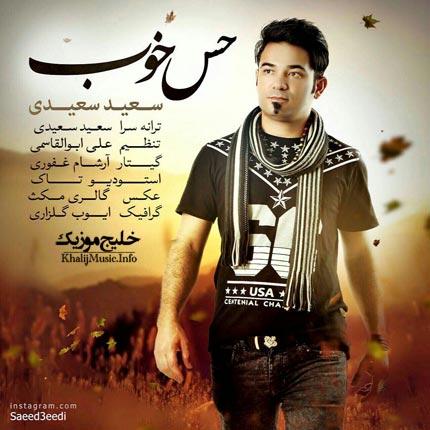 http://dl.khalijmusic.us/ax2/phot44.jpg
