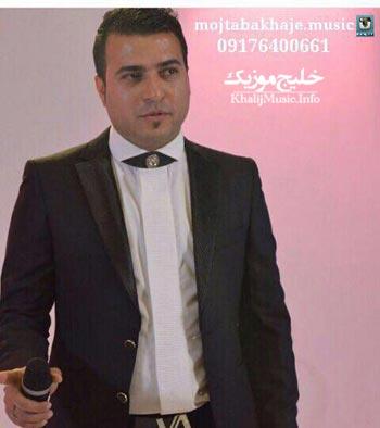 مجتبی خواجه – حفله ۲۰۱۶