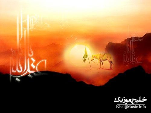 http://dl.khalijmusic.us/ax2/picture-muharram-1-mihangram0.jpg
