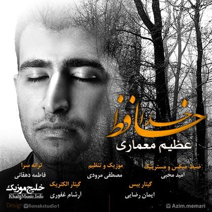 http://dl.khalijmusic.us/ax2/resize-farsi0320.jpg