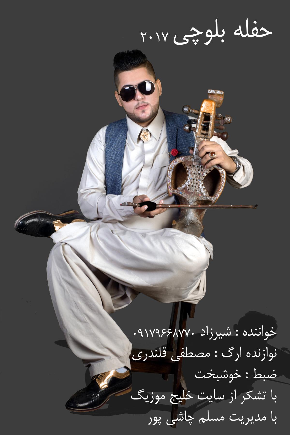 http://dl.khalijmusic.us/ax2/shirzad%204%20Asl.jpg