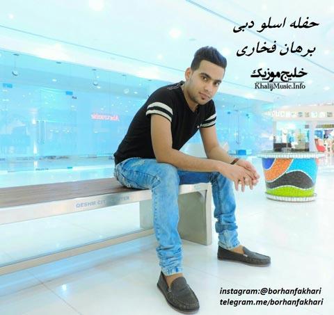 http://dl.khalijmusic.us/ax2/slow-Emarat32100.jpg