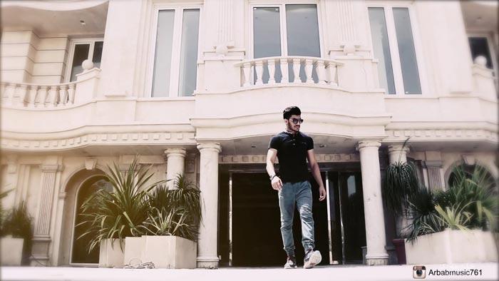 محمد ارباب – ویدئو چرا