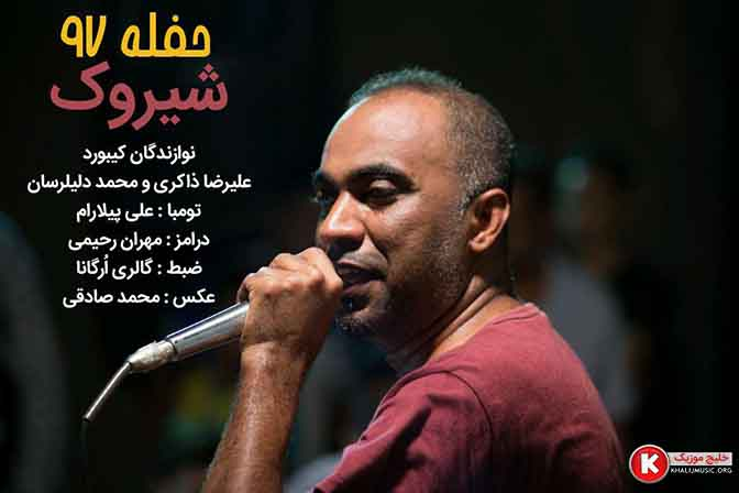http://dl.khalijmusic.us/ax4/111111111111-59-37.jpg