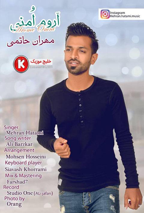مهران حاتمی آهنگ جدید و بسیار زیبا و شنیدنی بنام آروم امنی