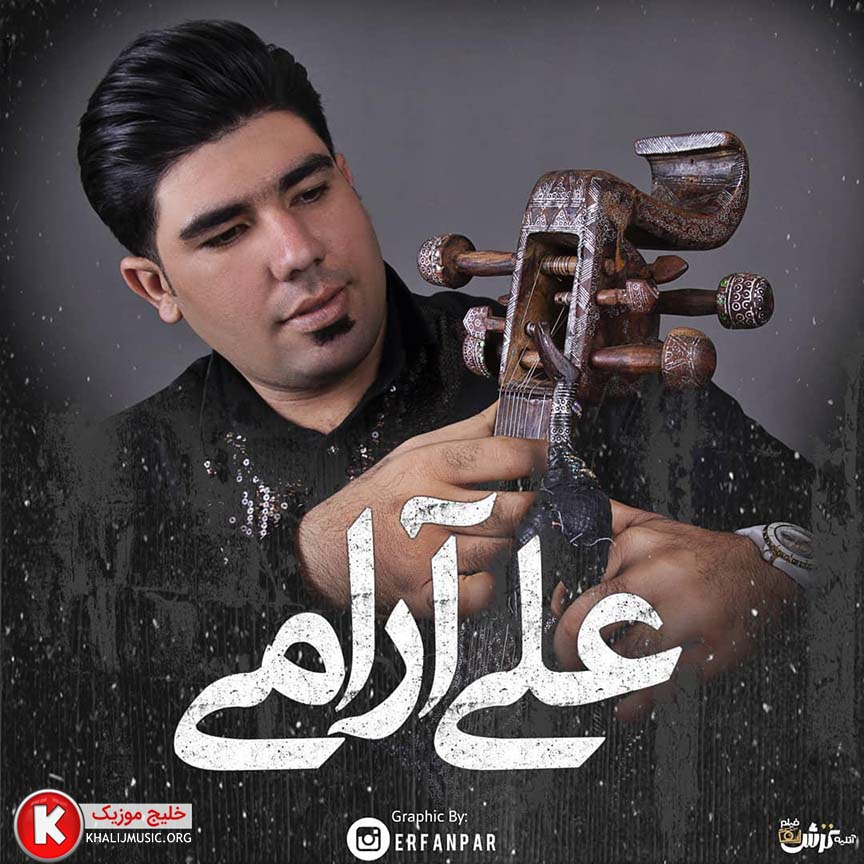 http://dl.khalijmusic.us/ax4/5654123007-22-14.jpg