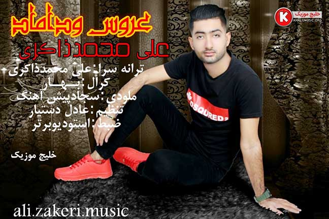 http://dl.khalijmusic.us/ax4/5747400722.jpg