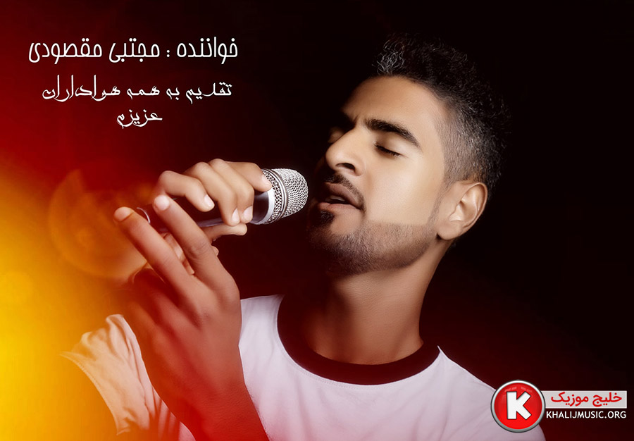 http://dl.khalijmusic.us/ax4/6555555555514.jpg