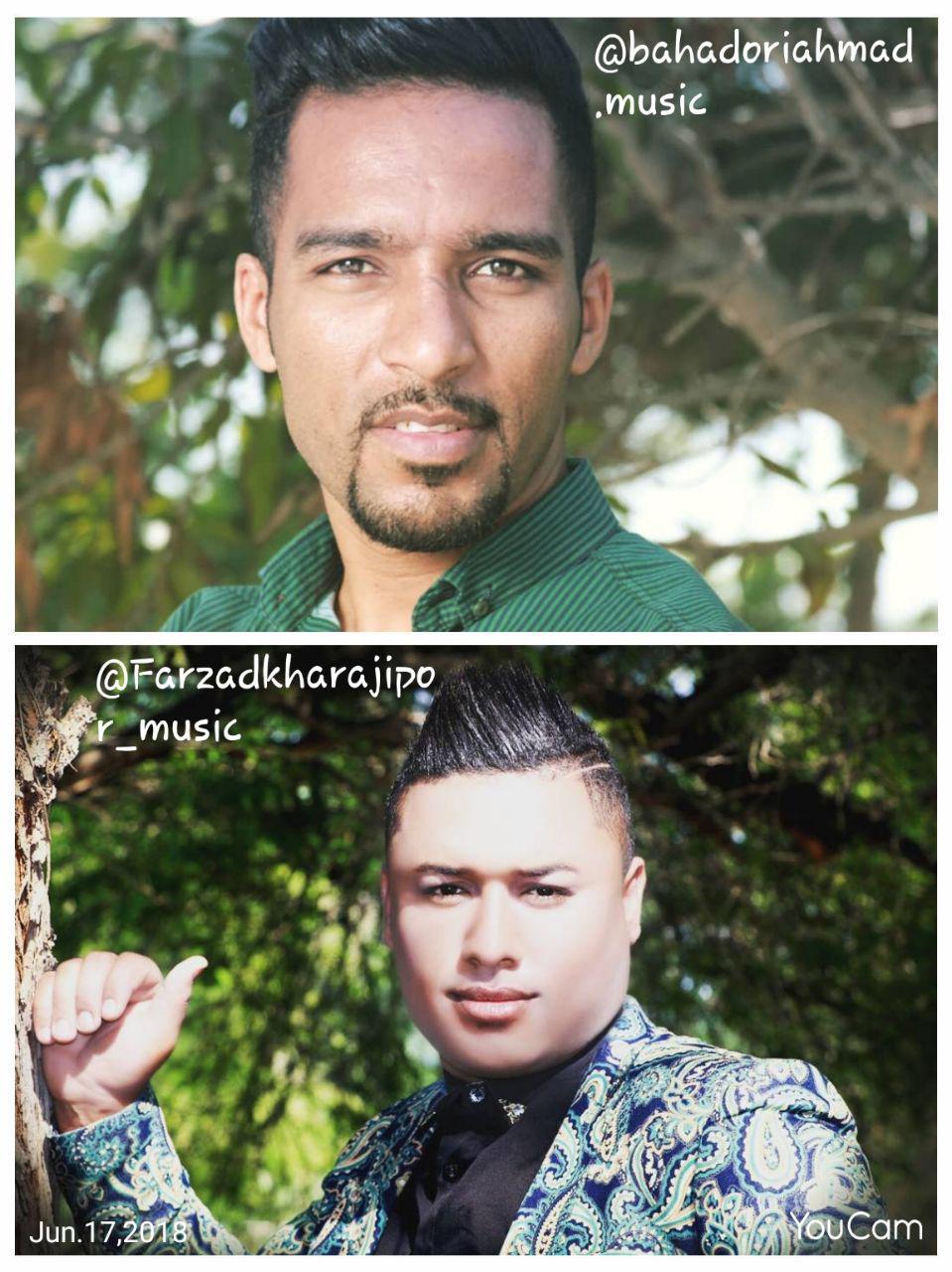 فرزاد خراجی پور و احمد بهادری آهنگ جدید و بسیار زیبا و شنیدنی  بصورت حفله