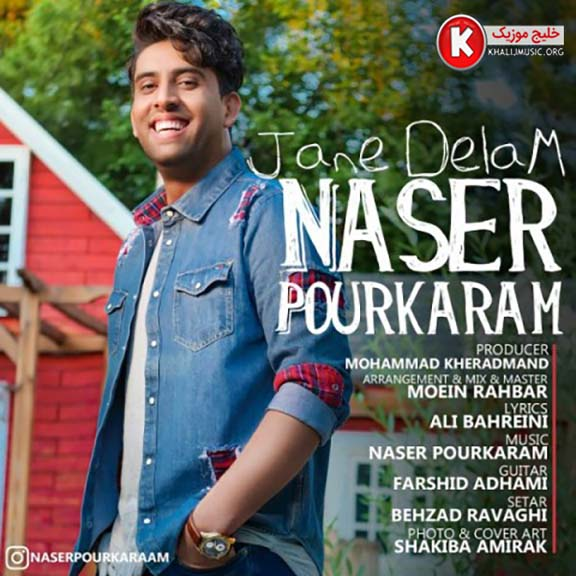 http://dl.khalijmusic.us/music5/naser-pourkaram-jane-delam-019.jpg